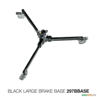 Онование стенда MANFROTTO 297BBASE BLACK LARGE BRAKE BASE